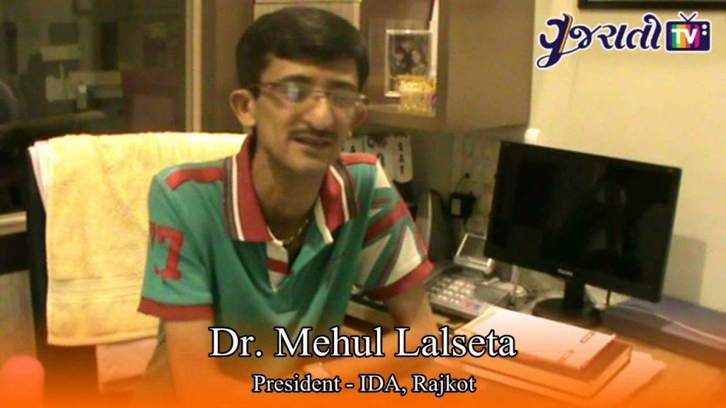 Dr. Mehul Lalseta
